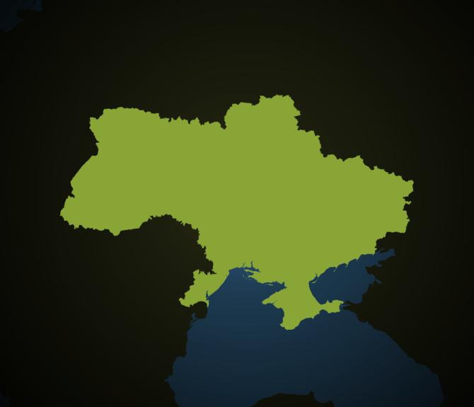 Météo ukraine