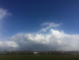 Cumulonimbus en formation
