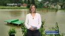 Inondations : vos photos et vid�os