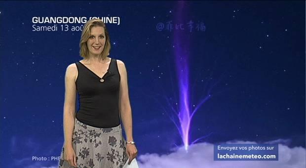 Vidéo Fantastique Blue Jet en Chine